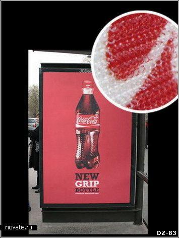 Реклама, которая тянет к себе