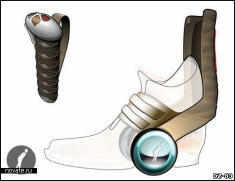 Treadway Wearable Mobility. Концептуальные сапоги-скороходы
